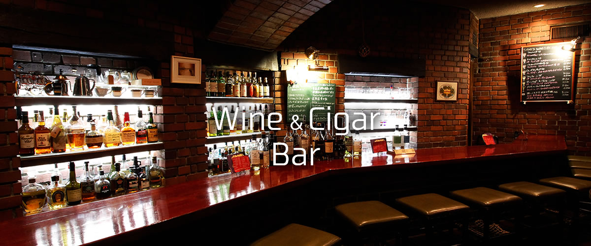 WINE & CIGAR BAR